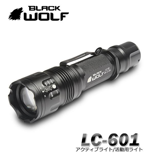 【BLACKWOLF(ブラックウルフ)】ハンディライト LC-601 /フォーカスコントロール ハンディライト [ズームタイプ] LC-601  Cree(クリー)XLamp XM-L2 LED(ホワイト)Max850ルーメン 作業ライト定位置照射