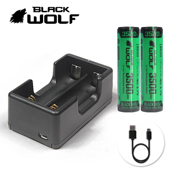 【BLACKWOLF(ブラックウルフ)】充電クレードルLi-2500(2本用)+18650リチウムイオンバッテリー2本 5V1A 通電性優秀(スプリング端子純金めっき) 充電をランプで表示 マイクロUSBケーブル付き