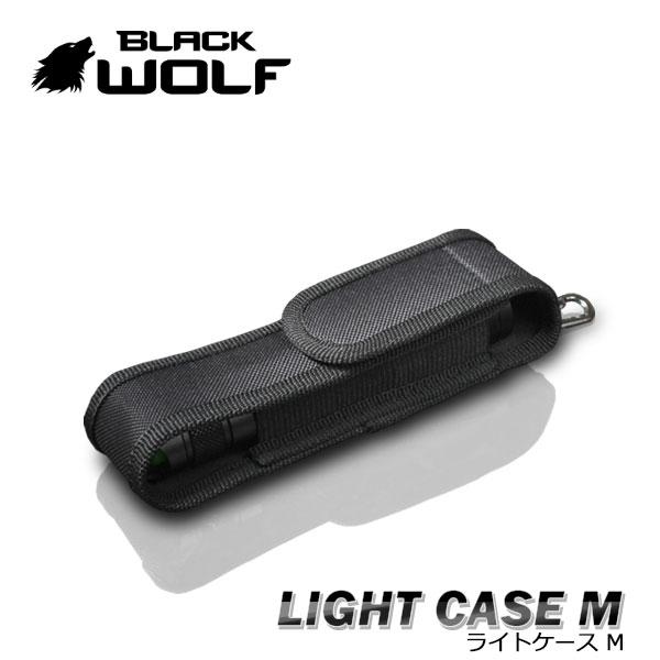 【BLACKWOLF(【ブラックウルフ)】ライトホルダーMサイズ ライトホルダーMサイズ 小・中型ハンディライト用 ベルト通し フック付き 携帯しやすい 保護ケース ワークライト 伸縮性 便利 丈夫