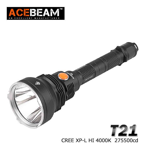 【ACEBEAM(エースビーム)】 T21/ Cree(クリー) XLamp/XP-L Max1500ルーメン/照射距離1050M/18650*2バッテリー別売★閃光ハンドライト