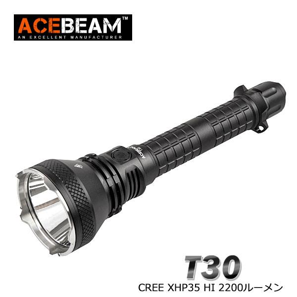 【訳あり】【ACEBEAM(エースビーム)】 T30 Cree(クリー) Cree XHP35 High Intensity Max2200ルーメン/照射距離1081M/内臓バッテリー