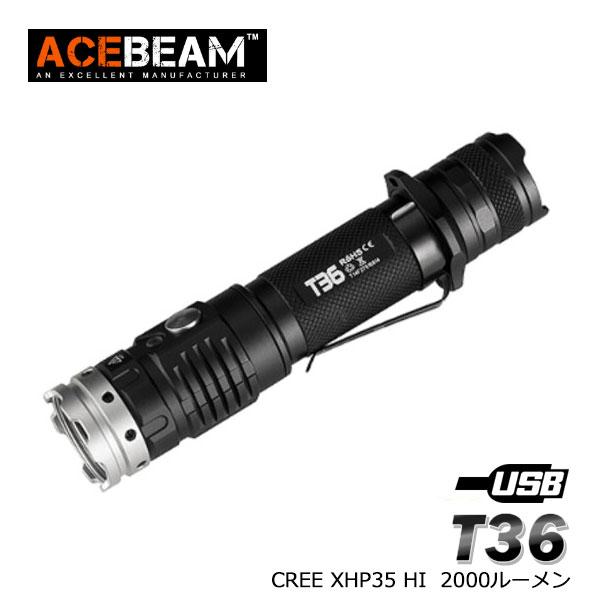 【ACEBEAM(エースビーム)】T36 /Cree(クリー)XLamp XHP35 HI LED搭載 2000ルーメン