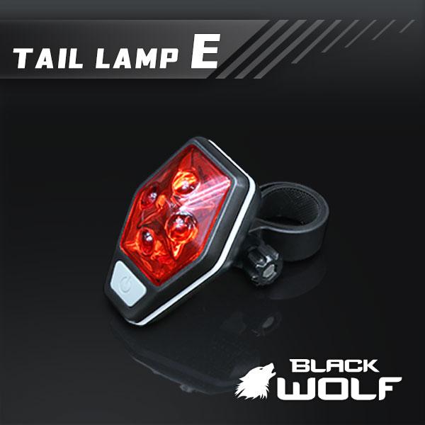 【BLACKWOLF(ブラックウルフ)】自転車テールランプEタイプ(リア用)[アクセサリー/自転車アクセサリー]単4電池*2個 SMD LED4球 4モード切替 取付方法2パターン ブラケット式、クリップ式 ダイアモンド型
