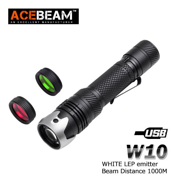 【ACEBEAM(エースビーム)】W10 /White LEP emitterLED搭載 250ルーメン