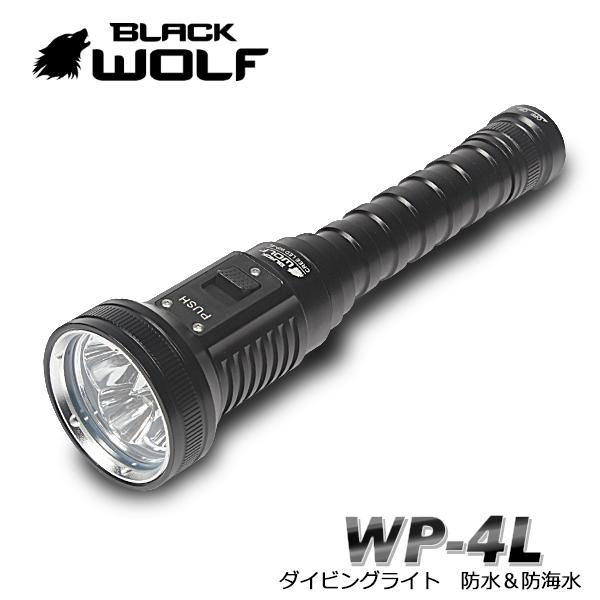 【BLACKWOLF(ブラックウルフ)】ハンディライト [リフレクタータイプ・SMO]WP-4L ダイビングライトIPX8 CreeXLamp XM-L2 LED(ホワイト)Max3200ルーメン リチウムイオン電池18650*2本用 水中ライト、シュノーケリング、海中撮影