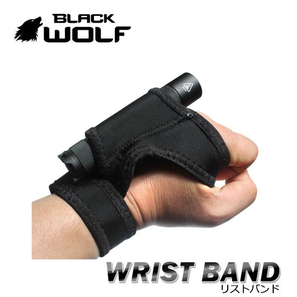 【BLACKWOLF(ブラックウルフ)】ライト・リストバンド/ライト装着バンド!小型・中型サイズ対応。照射しながら作業する。(ライト別売)手元作業、ダイビングライト