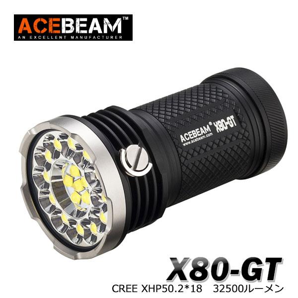 【ACEBEAM(エースビーム)】X80-GT /Cree(クリー)XLamp XHP50.2*18 32500ルーメン 防水レベルIPX8 30M