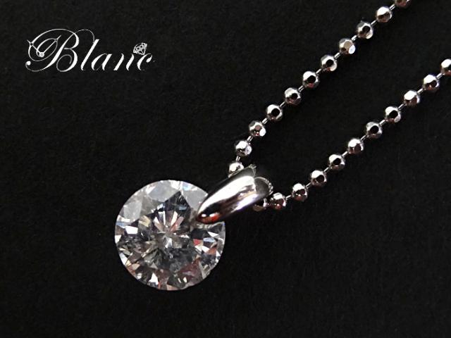 ノンブランド プラチナ ダイヤモンド ネックレス