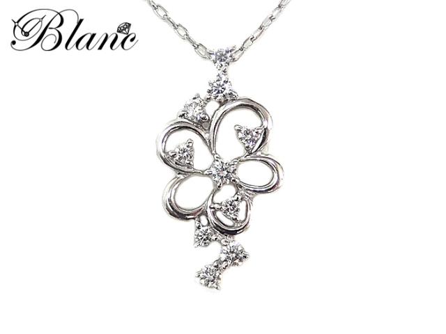 プラチナ ダイヤモンド ネックレス ◆ Pt900/850