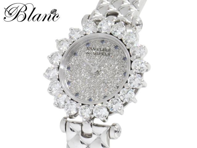 ヴァンクリーフ&アーペル ◆ ダイヤモンドウォッチ