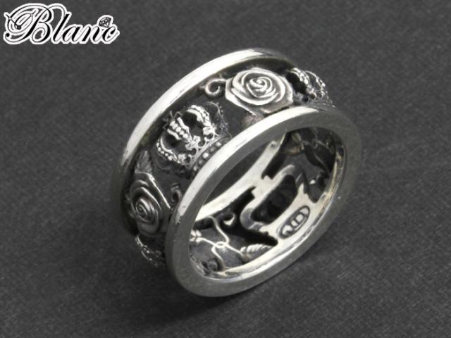 ジャスティンデイビス ◆ MY LOVE Ring (srj210)