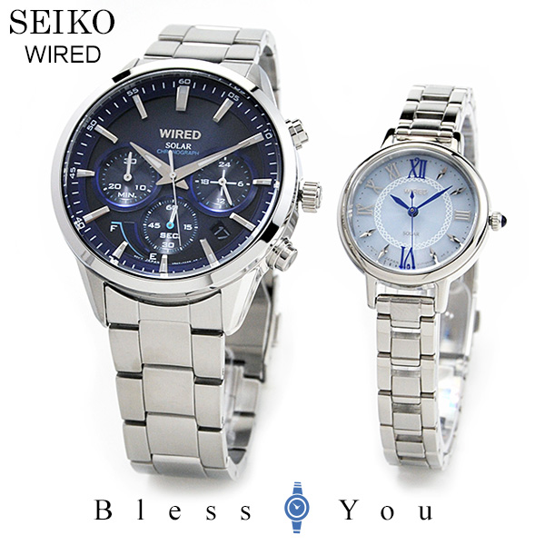 premium selection b03db a7e8b セイコー ワイアード ペアウォッチ ソーラー SEIKO WIRED AGAD094-AGED098 51,0 10n