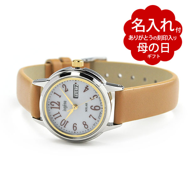 【母の日ギフト 名入れ付】セイコー レディース ソーラー 腕時計 SEIKO アルバ アンジェーヌ AHJD109