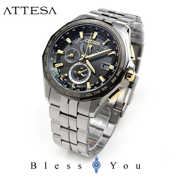 シチズン アテッサ メンズ 腕時計 AT9095-50E エコドライブ電波