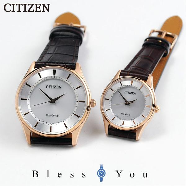 [お取り寄せ]シチズン エコドライブ ペアウォッチ ソーラー ピンクゴールド  レザーバンド メンズ&レディース腕時計  BJ6482-04A-EM0402-05A 46,0 正規品 【 腕時計 カップル ペア ウォッチ ブランド ギフト ペア腕時計 】