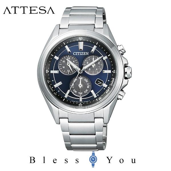 CITIZEN 腕時計 ATTESA アテッサ エコ・ドライブ メタルフェイス 多機能 クロノグラフ BL5530-57L