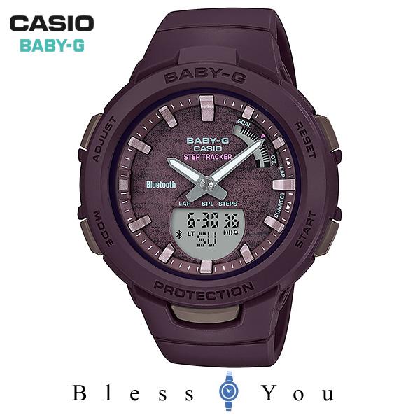 CASIO BABY-G カシオ 腕時計 レディース ベビーG 2019年8月新作 BSA-B100AC-5AJF 15,5