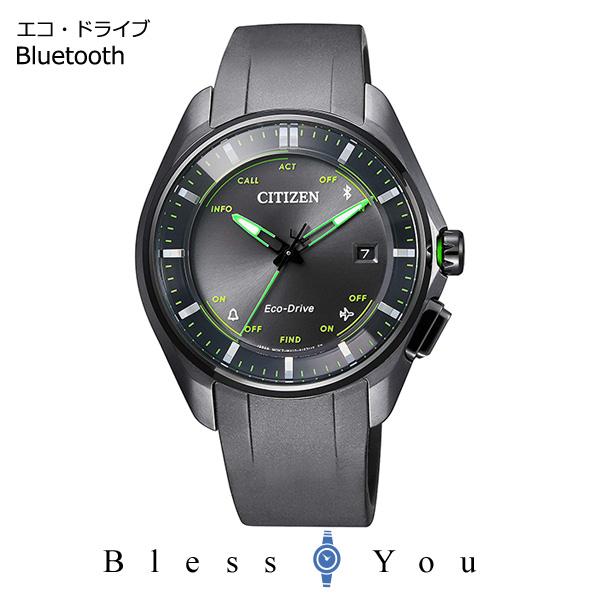 CITIZEN Eco-Drive Bluetooth シチズン ソーラー 腕時計 メンズ レディース  BZ4005-03E 80,0
