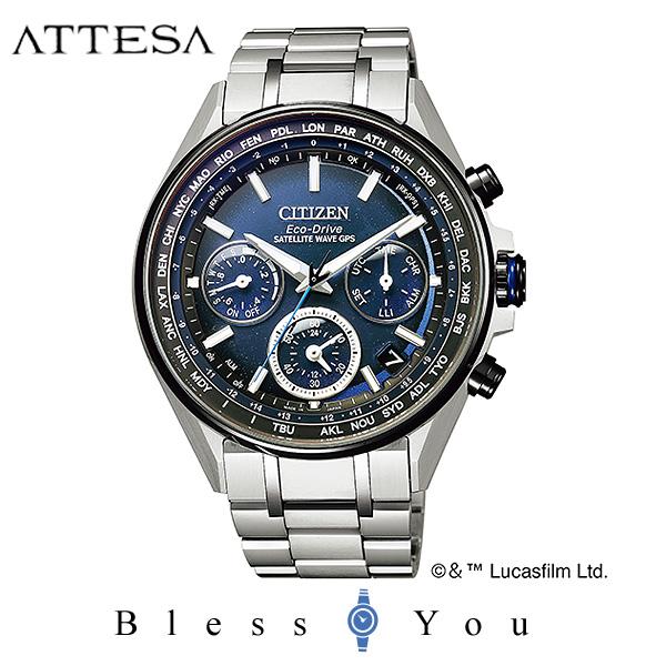 スターウォーズモデル 限定 CITIZEN ATTESA シチズン GPS衛星 ソーラー電波 腕時計 メンズ アテッサ CC4005-63L
