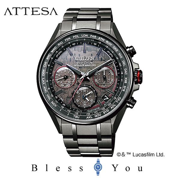 スターウォーズ ダースベイダーモデル 限定 CITIZEN ATTESA シチズン GPS衛星 ソーラー電波 腕時計 メンズ アテッサ CC4006-61E