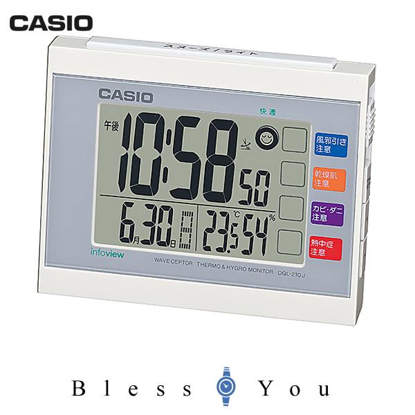 カシオ 目覚まし時計 クロック DQL-210J-7JF 新品お取り寄せ 4,0