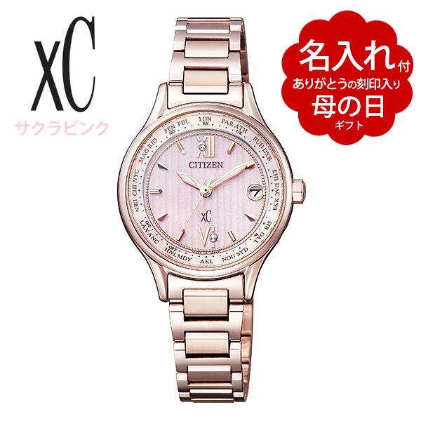 シチズン クロスシー 腕時計 CITIZEN XC 限定 KOSE EC1164-61W