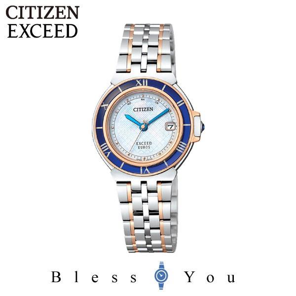 e64f731d85 シチズンCITIZEN 腕時計 EXCEED エクシード ユーロス 電波時計 ペアモデル ES1035-52A レディース.