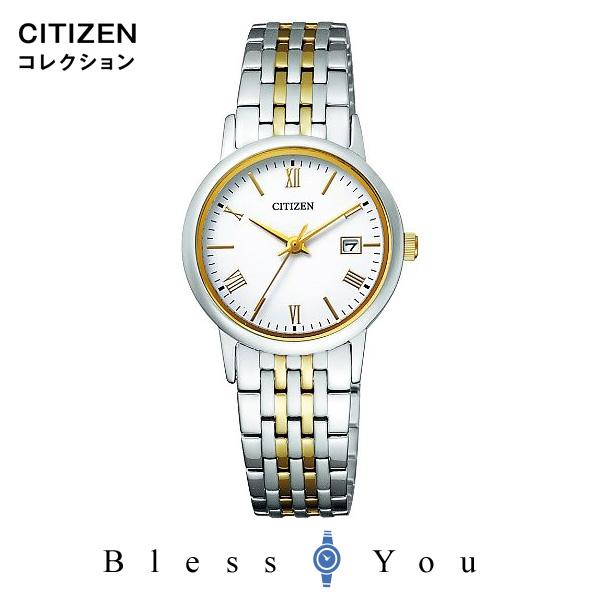 CITIZEN COLLECTION シチズンコレクション レディース 腕時計 EW1584-59C ペアモデル 新品お取り寄せ 20,0