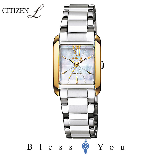 CITIZEN L シチズン エル エコドライブ 腕時計 レディース  2019年9月 EW5558-81D 35,0