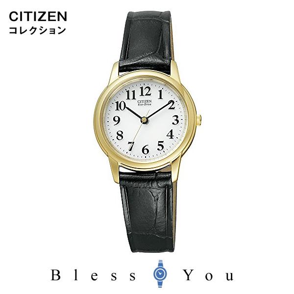 エコドライブ CITIZEN COLLECTION シチズンコレクション レディース 腕時計 FRB36-2262 ペアモデル 新品お取り寄せ 15,0