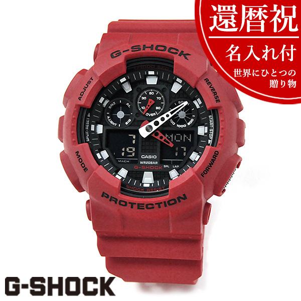 [還暦祝い 名入れ付き]  G-SHOCK GA-100B-4AJF 男性 プレゼント 還暦祝いに 赤いGショック 腕時計  メンズウォッチ