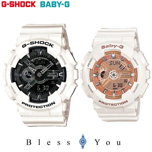 カシオ ペアウォッチ 腕時計 Gショック & ベビーG GA-110GW-7AJF-BA-110-7A1JF 31,0