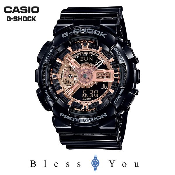 CASIO G-SHOCK カシオ 腕時計 メンズ Gショック 2019年2月新作 GA-110MMC-1AJF 17,0