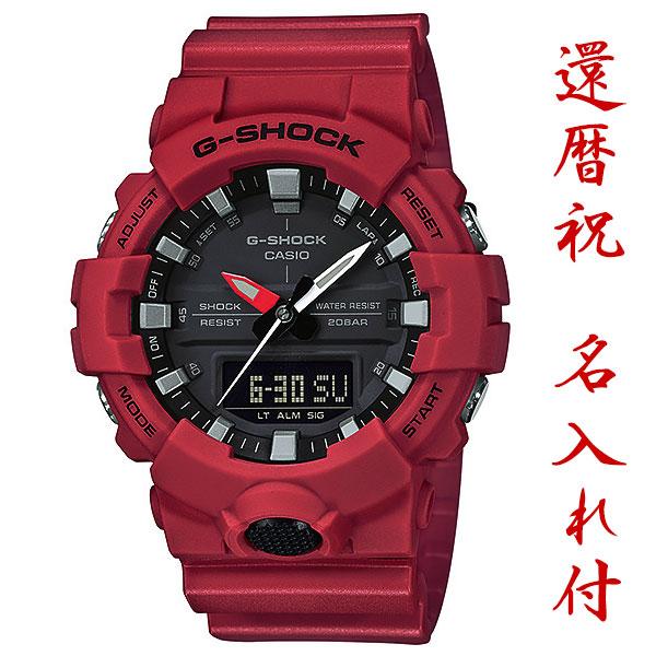 メンズ 腕時計 カシオ G-shock GA-800-4AJF