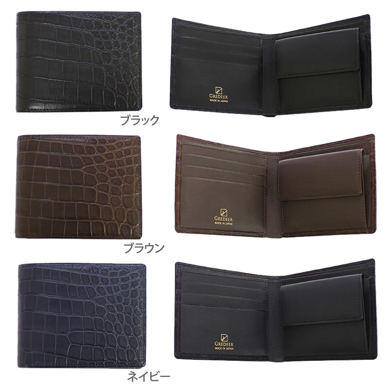 GREDEER クロコダイル 二つ折り財布 GCKW002 120,0