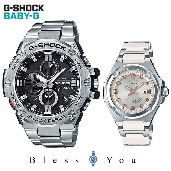 ペアウォッチ ジーショック G-SHOCK & G-MS GST-B100D-1AJF-MSG-W300C-7AJF