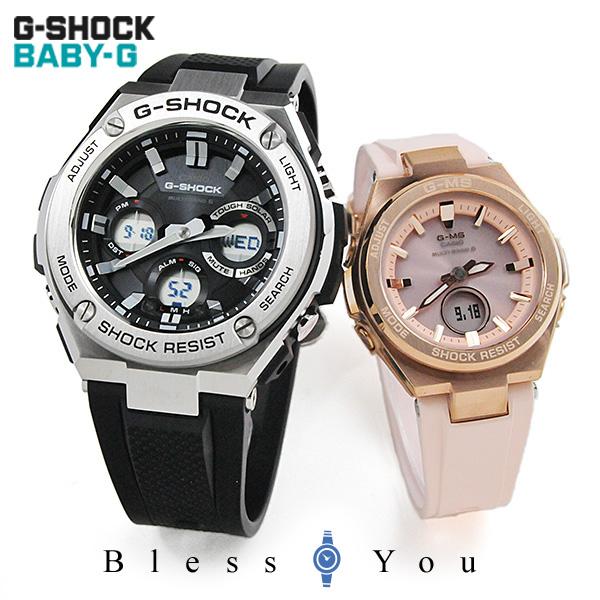 カシオ 電波ソーラー ペアウォッチ  Gショック & ベビーG CASIO G-SHOCK BABY-G GST-W110-1AJF-MSG-W200G-4AJF 70,0
