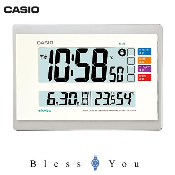 カシオ 置き時計 クロック IDL-140J-7JF 新品お取り寄せ 5,5