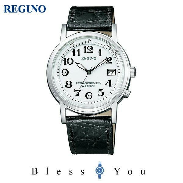 シチズン レグノ メンズ 腕時計 ソーラーテック ペアモデル 新品お取り寄せ KL7-019-10 18,0