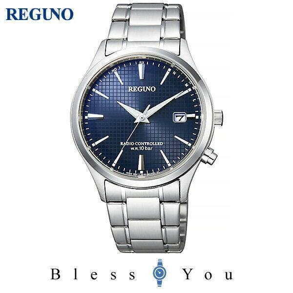CITIZEN REGUNO シチズン ソーラー電波 腕時計 メンズ レグノ 2018年6月発売 KL8-911-71 23,0