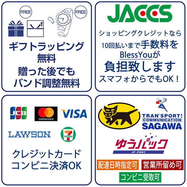 2017_サービス画像