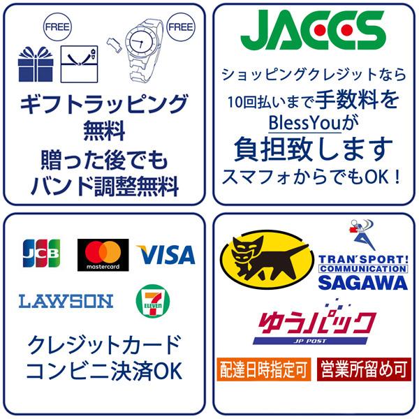 2019_サービス画像