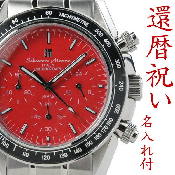 ノグラフ SALVATORE MARRA 腕時計 SM15111RD