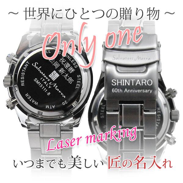 還暦祝いの赤色腕時計 【匠の名入れ付】  サルバトーレマーラ メンズ クロノグラフ SALVATORE MARRA 腕時計 SM15111RD