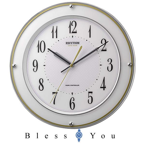 RHYTHM リズム 掛け時計 電波  ミレディサヤカ 8MY510SR03 新品お取り寄せ 15,0