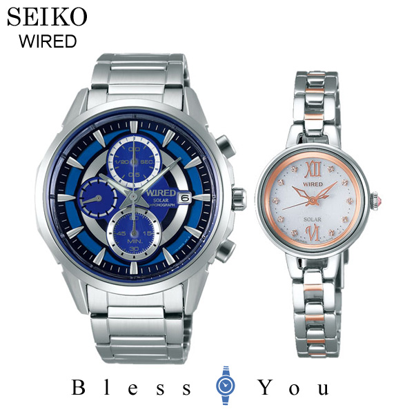 SEIKO WIRED WIREDf セイコー ワイアード & ワイアードエフ ペアウォッチ 腕時計 ソーラー AGAD060-AGED091 54,0