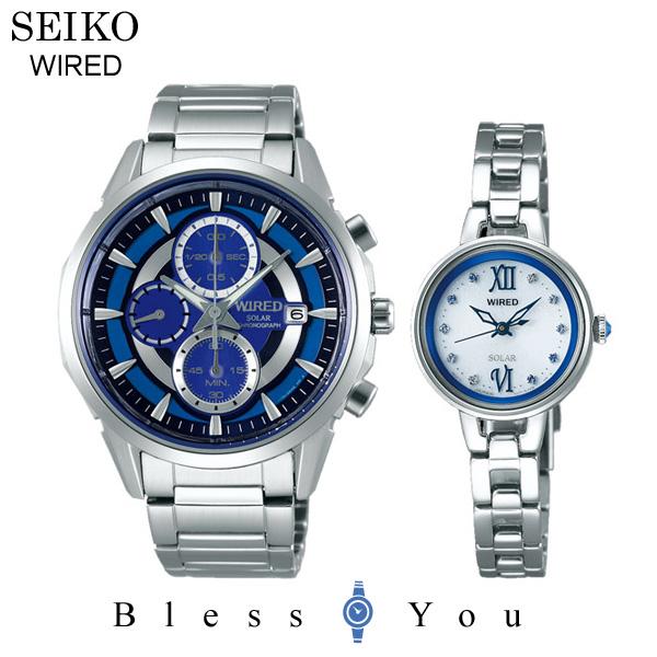 SEIKO WIRED セイコー ソーラー ペアウォッチ ワイアード&ワイアードエフ AGAD060-AGED092 52,0