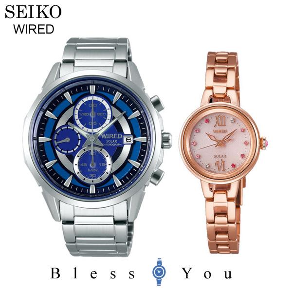 SEIKO WIRED セイコー ソーラー ペアウォッチ ワイアード&ワイアードエフ AGAD060-AGED093 55,0