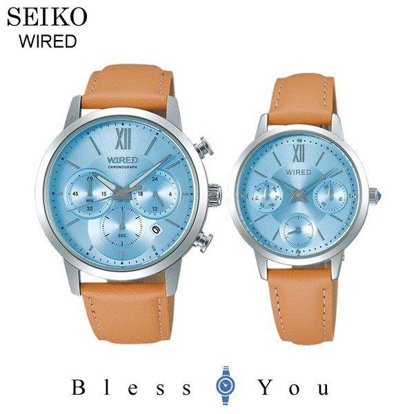 SEIKO セイコー WIRED ワイアード 腕時計 レザーバンド ペアウォッチ AGAT415-AGET407 32,0