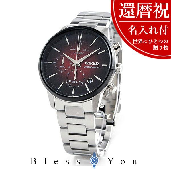 [還暦祝い 名入れ付] 赤い腕時計 SEIKO WIRED AGAT421 22,0